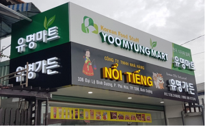 Thiết kế biển quảng cáo alu tại Vân Đồn 0934222866
