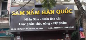 Bien Quang Cao Alu Quangcaodothanh 1