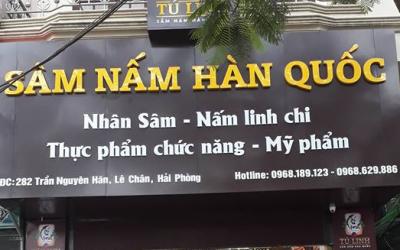 Làm biển hiệu quảng cáo alu giá rẻ ở Cẩm Phả