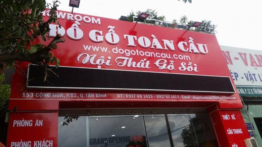 Bien Quang Cao Alu Quangcaodothanh 11