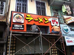 Làm biển hiệu quảng cáo alu giá rẻ ở Uông Bí