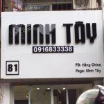 Làm bảng quảng cáo alu tại Tuần Châu – 0934222866